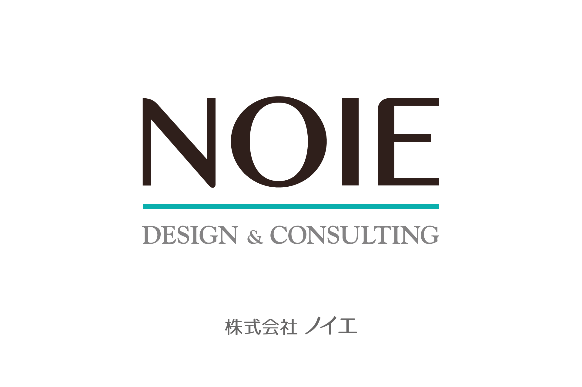 NOIE Design & Consulting 株式会社ノイエ